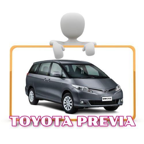 商務用車【舒適7人座休旅車TOYOTA PREVIA】#B06-0001