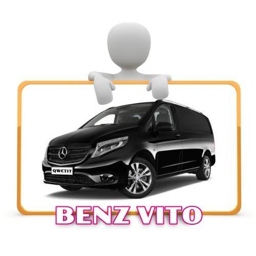 商務用車【豪華9人座商務車BENZ VITO】#B08-0001