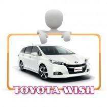 商務用車【國產舒適轎車Wish】#B02-0001