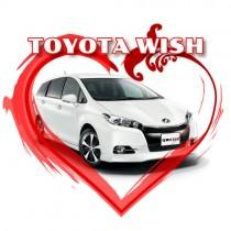 結婚禮車【國產舒適轎車Wish】#W02-0001